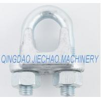 Best G450 US Drop Forged Wire Rope Clips Manufacturers wholesale