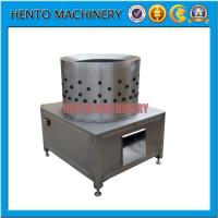 Best Chicken plucker machine wholesale