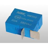 Best Magnetic Latching Relay Product Number: A-001 wholesale