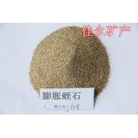 Best Expanded vermiculite wholesale