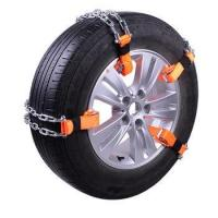2017 new iron steel tire chain for car
