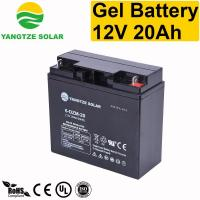 China Gel Battery 12v 20ah on sale
