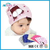 China Fashion Baby Hats Carters, Baby Hats Crochet Patterns, Baby Hats For Winter on sale
