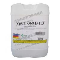Best Water-based VPCI Name:VpCI-369D 1:3 wholesale