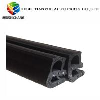 cabinet door dust proof rubber seal strip