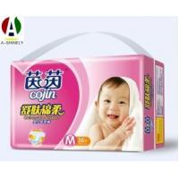 Buy cheap Plastic disposable diaper bag Baby Diaper Packaging from wholesalers