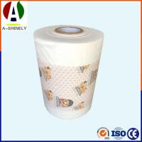 Buy cheap Breathable Lamination PE Film For Making Disposable Adult Baby Diapers Materials from wholesalers