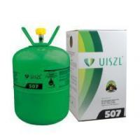 Buy cheap Mix Refrigerant Gas R507 from wholesalers
