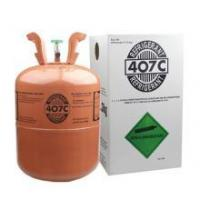 Best Chemical Substance Refrigerant R142b wholesale