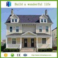 2017 Mobile prefabricated house used made in china
