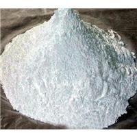 Best EDTA-2Na wholesale