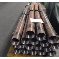 Best Water Well Oilfield Casing and Tubing Steel Tubes for Casing Drilling System wholesale