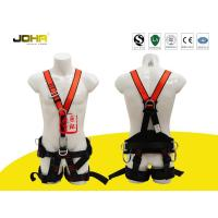 Fire Rescue Safety Harness