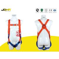 Buy cheap Full Body Safety Harness J product