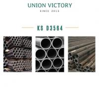 KS D3564 Seamless Steel Pipe
