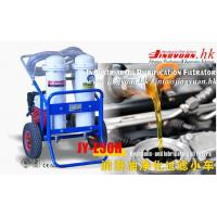 Best Industrial Oil Filter JY-E50H Industrial Oil Purification Trolley wholesale