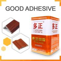 China PVC Film or Membrane Lamination Adhesive for Profile, Panel, Wood Plastic Composite on sale