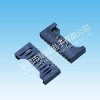 Buy cheap CARD Series SD SIMPLE SHORT CARD product