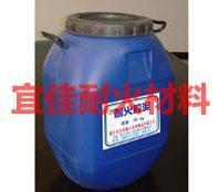 Best A new type of high temperature refractory mortar wholesale