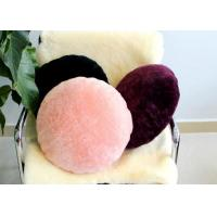 China Short Wool Round Chair Cushions, Colorful Throw PillowsFor Bed / Car on sale