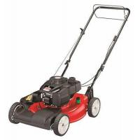 Buy cheap Yard Machines 159cc 21-Inch Self-Propelled Mower from wholesalers