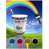 Best chemicals building paints wholesale