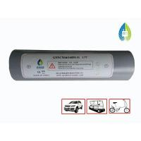 Buy cheap 3.7V 31Ah High Voltage High Energy Density NCM Battery for Car/golf Cart from wholesalers