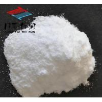 Best EDTA Disodium (EDTA-2Na) wholesale