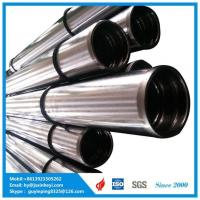 Buy cheap CK20 Hydraulic Hollow Rod from wholesalers