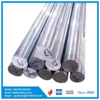 Buy cheap CK45 Diameter 6-300mm Round Chrome Plated Rod from wholesalers