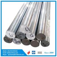 Best CK45 Quenched and Tempered Hydraulic Chrome Plated Bar Diameter 25-300mm wholesale