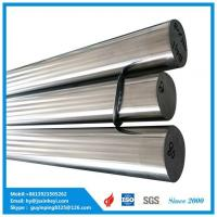 Buy cheap CK45 Quenched and Tempered Hard Chrome Bar for Heavy Machine from wholesalers