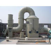 Best Industrial waste gas treatment equipment wholesale