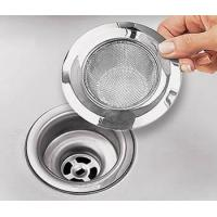 Buy cheap Kitchen Sink Strainer from wholesalers