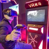 Best VR Horse in Easyfun Hot Sale Virtual Reality Horse Riding Simulator for Unskilled Horse Rider wholesale