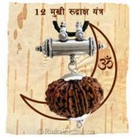China 12 Mukhi Rudraksha Yantra Kavach - Fine on sale