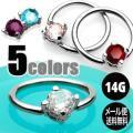 Best Surgical Steel Captive Bead Ring With Stone wholesale