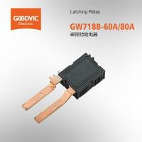 Best GW718B-60A/80A Latching Relay wholesale