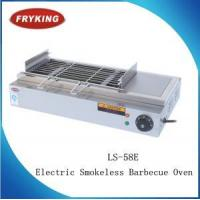 Best Wholesale Smokeless Commercial Indoor Gas BBQ Grill wholesale