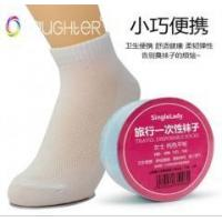 China sweat absorbing cotton one time use socks for outdoor travel on sale
