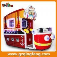 Buy cheap Qingfeng 2 players children shooting games wooden Island Hero arcade water game product