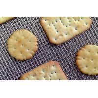 Buy cheap Flat Rolled Baking Belt - The Solution to Biscuit Baking from wholesalers