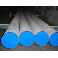 Best common austenitic stainless steel seamless pipe wholesale