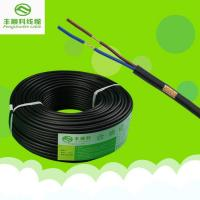 Best High Quality Microphone Cable 2 0.3 wholesale