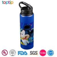 China 750ml Aluminum Water Bottle with Straw on sale