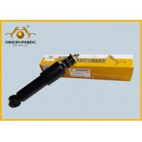 Best Normal Size ISUZU Rodeo Shock Absorbers , CXH Auto Shock Absorbers1516306030 wholesale