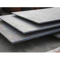 Best Trade assurance corten steel plate price list hot rolled astm a36 mild steel plate prices wholesale