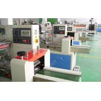 Best Cereal Bar Packing Machine | Granola Bar Packaging Machine for Sale wholesale