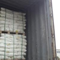 Buy cheap Sodium Nitrate Preservative CAS 7631-99-4 from wholesalers