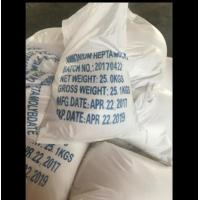 Buy cheap Ammonium Molybdate Heptahydrate CAS 12027-67-7 from wholesalers